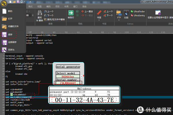 教程:万由 U-NAS 刷黑群6.0实现迅雷远程满速下载