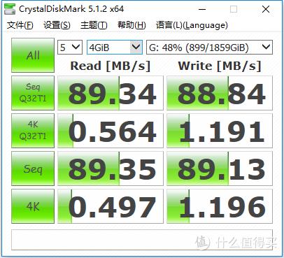 移动的NAS — WD 西数 Passport Wireless Pro 无线移动硬盘 完全评测