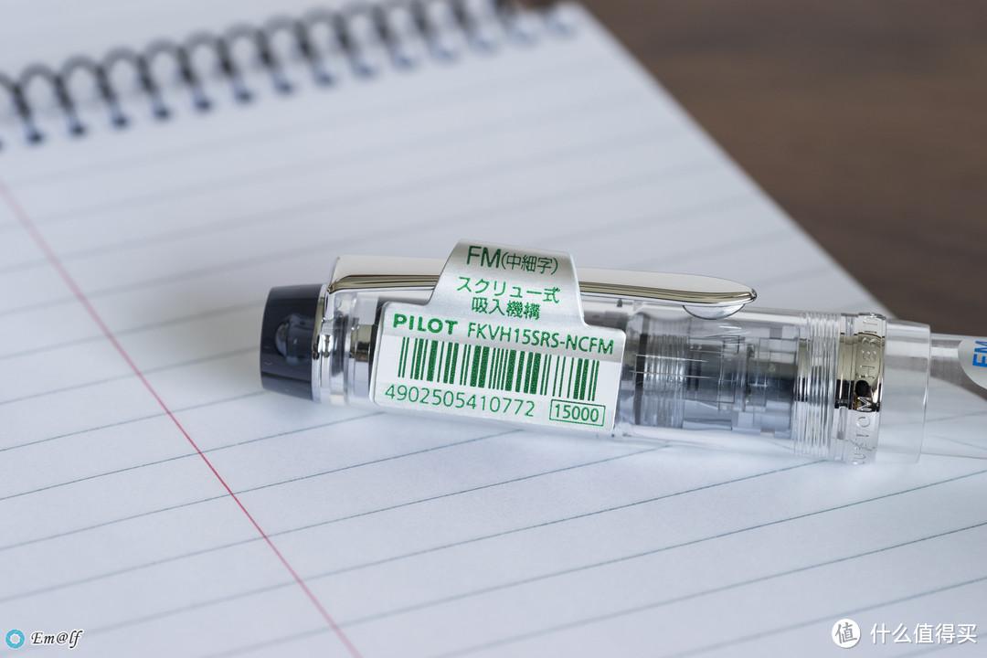 笔夹标签背后