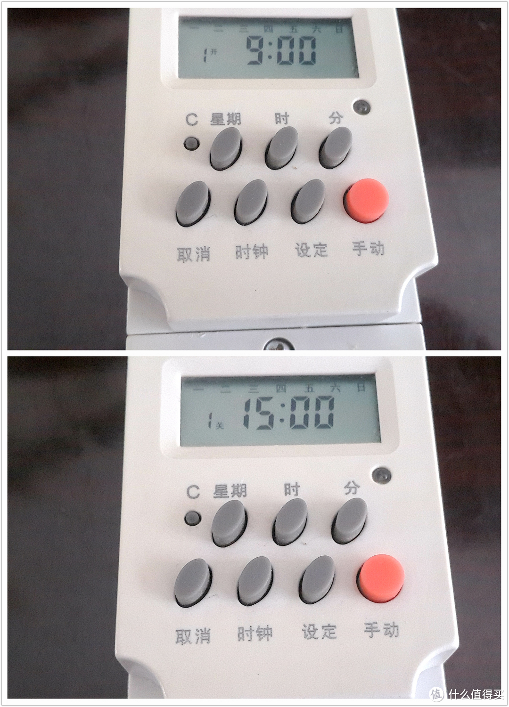 动手安置微电脑时控开关,实现平价加湿器的定时自动启停