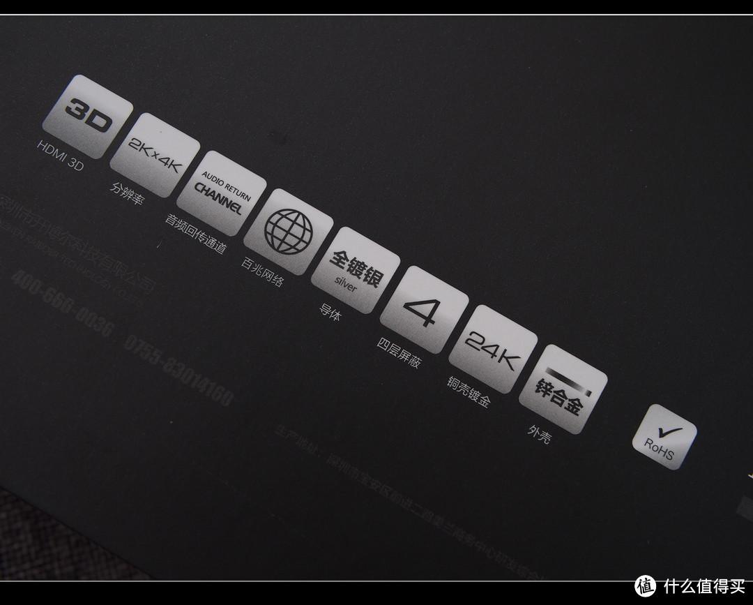 光电的对决——KAIBOER 开博尔 KBEH-T 全镀银HDMI VS Fibbr 1.4光纤HDMI