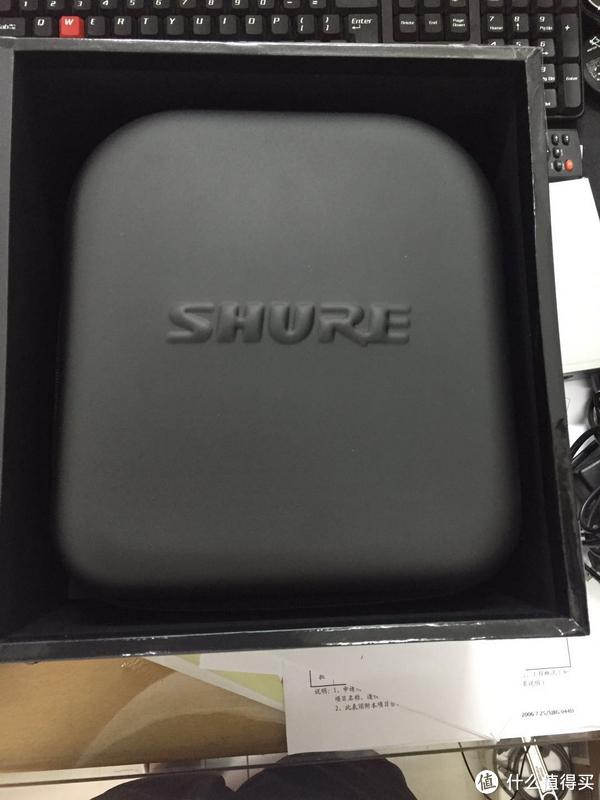 没有高级音响室内,却有属于自己的一小片音乐乐土:舒尔 SRH1840 耳机