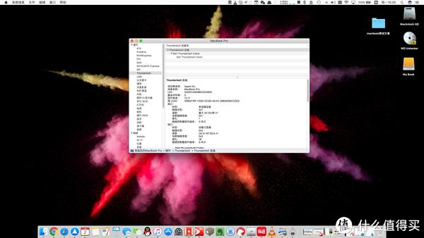 2017开门红:MacBook Pro Thunderbolt 解锁 DELL 戴尔  TB15 扩展坞 开箱使用