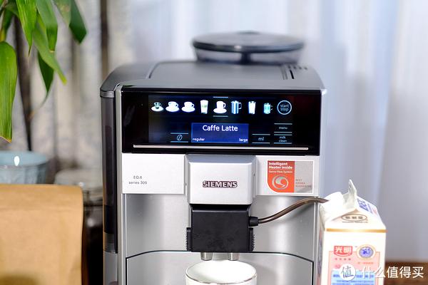 """#本站首晒# 一""""键""""倾心,我的咖啡新宠:SIEMENS/西门子 TE603801CN全自动咖啡机"""