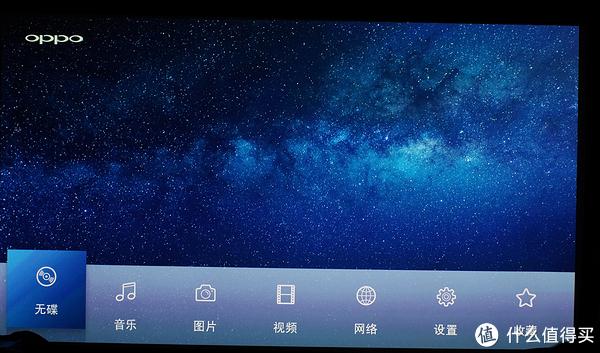 #首晒# 国货骄傲:OPPO 旗舰级 UDP-203 蓝光播放器
