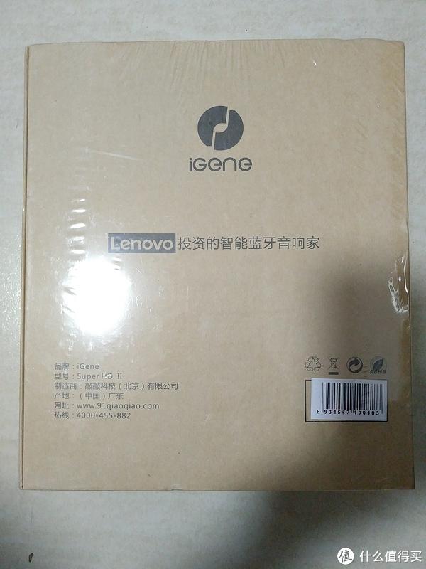 音到来不一——iGene pt电子游艺 Super HD II 智能耳机运用体验