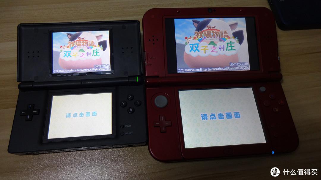 Nintendo初代与末代双屏,任天堂NDSL与New3DSLL