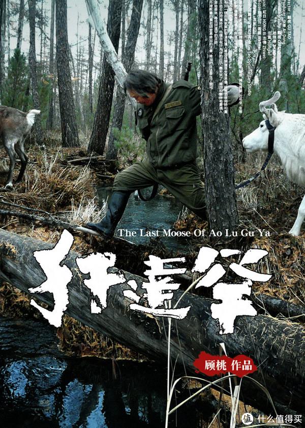 过年回老家,看看这十部纪录片里的乡土中国