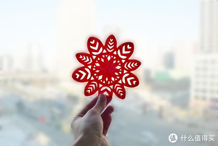 喜庆过大年:DIY窗花剪纸简易教程
