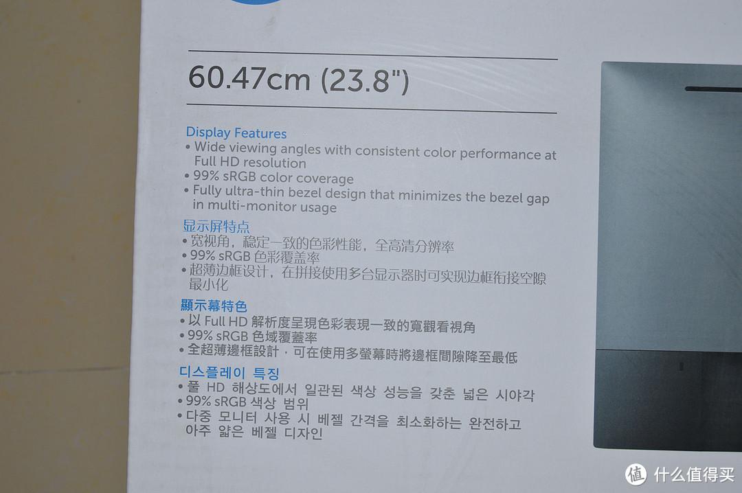 DELL 戴尔 U2417H 23.8英寸 IPS液晶显示器 开箱及使用评测