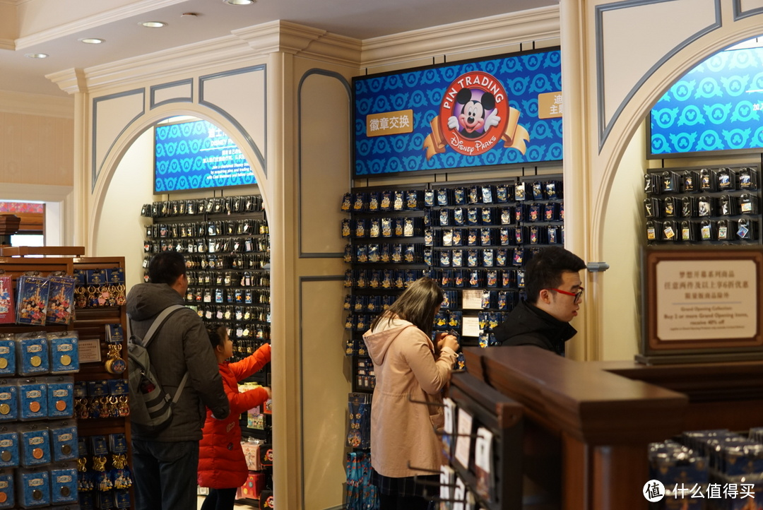 遊園不忘買買買:上海迪士尼購物全攻略