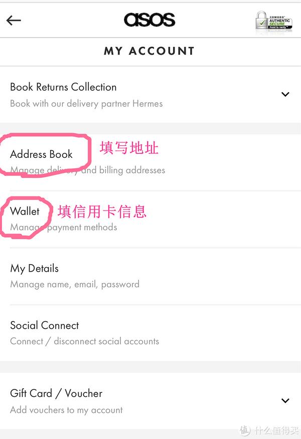 选择添加地址和信用卡信息