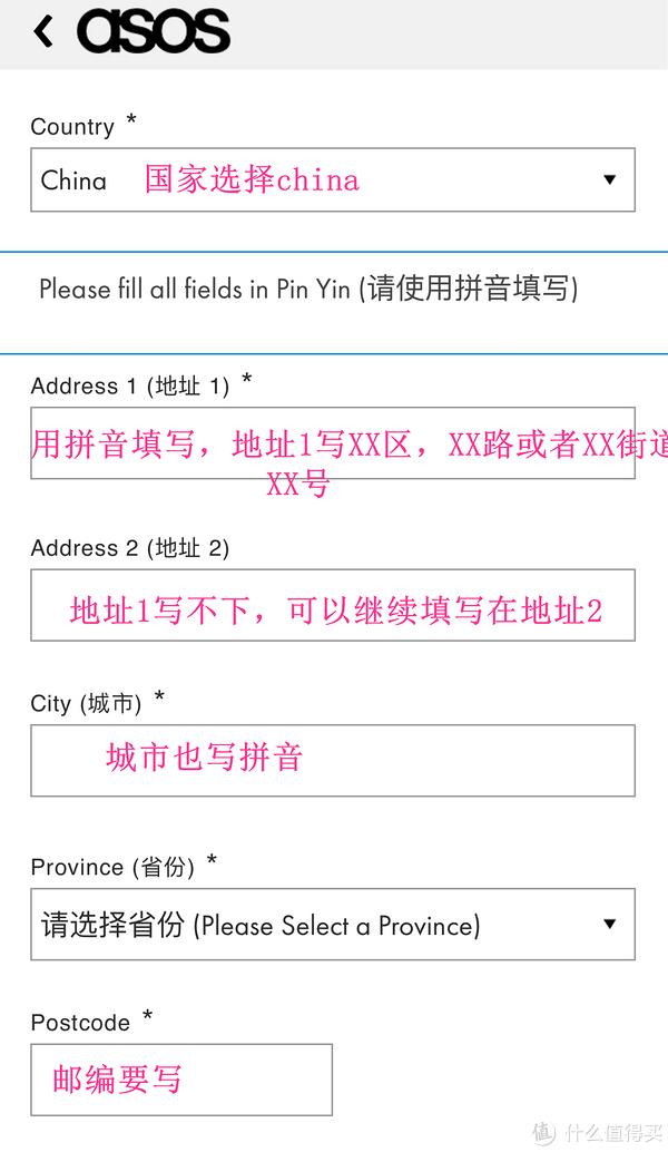 添加地址3