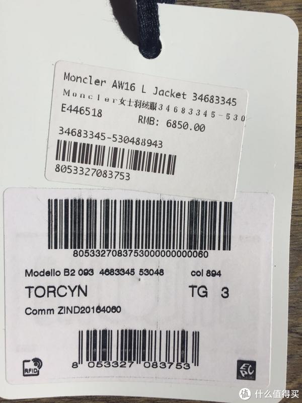 三亚离岛免税购物 篇二:MONCLER TORCYN 女士羽绒服 晒单
