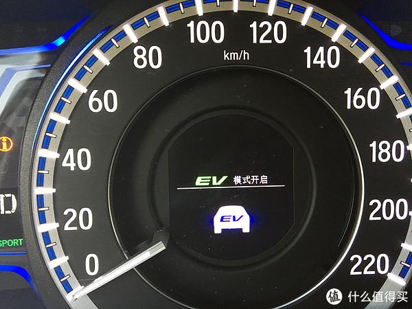 一箱油跑1461公里!试驾本田雅阁混动