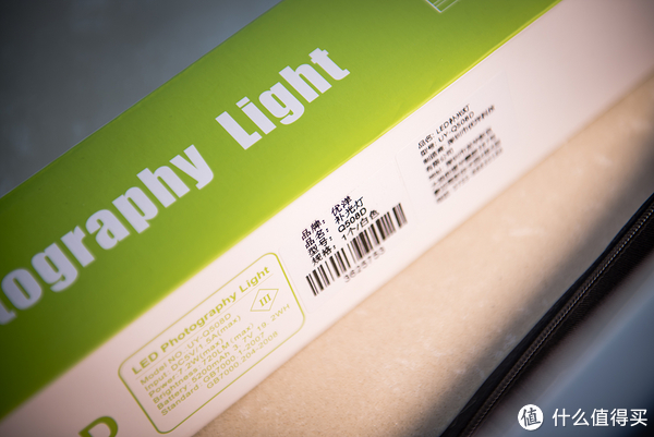 看我大宝剑:冰灯,优洋 LED双色温 外拍补光灯 开箱体验 非利帅冰灯