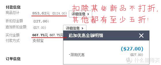 初试韩国Stylenanda官网海淘:3CE神价只应天上有