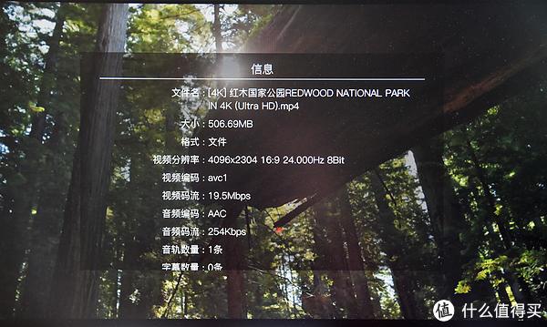 亿格瑞 王者归来之 发烧级4K蓝光导航播放器 A10 开箱+使用评测