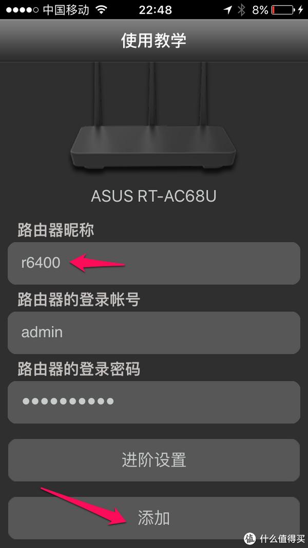 用网件R6400路由器做家用轻NAS以及双宽带、多拨使用心得