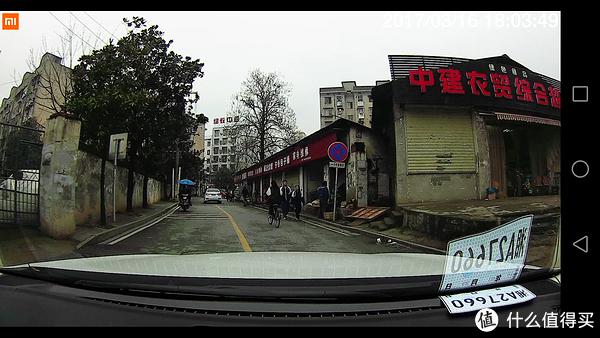 小米行车记录仪 初体验