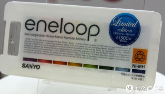 """eneloop——小电池 大""""猫腻"""""""