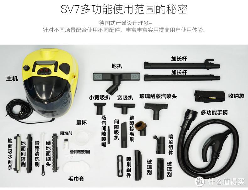 KÄRCHER 凯驰 SV7 水过滤式蒸汽吸尘器使用心得
