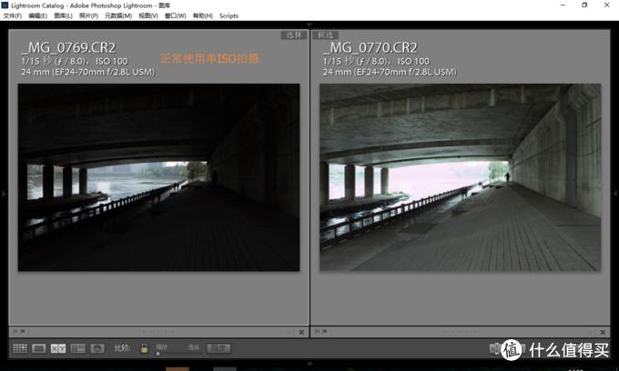 左侧为单ISO照片,右侧为双ISO 100/1600,其余参数都一样
