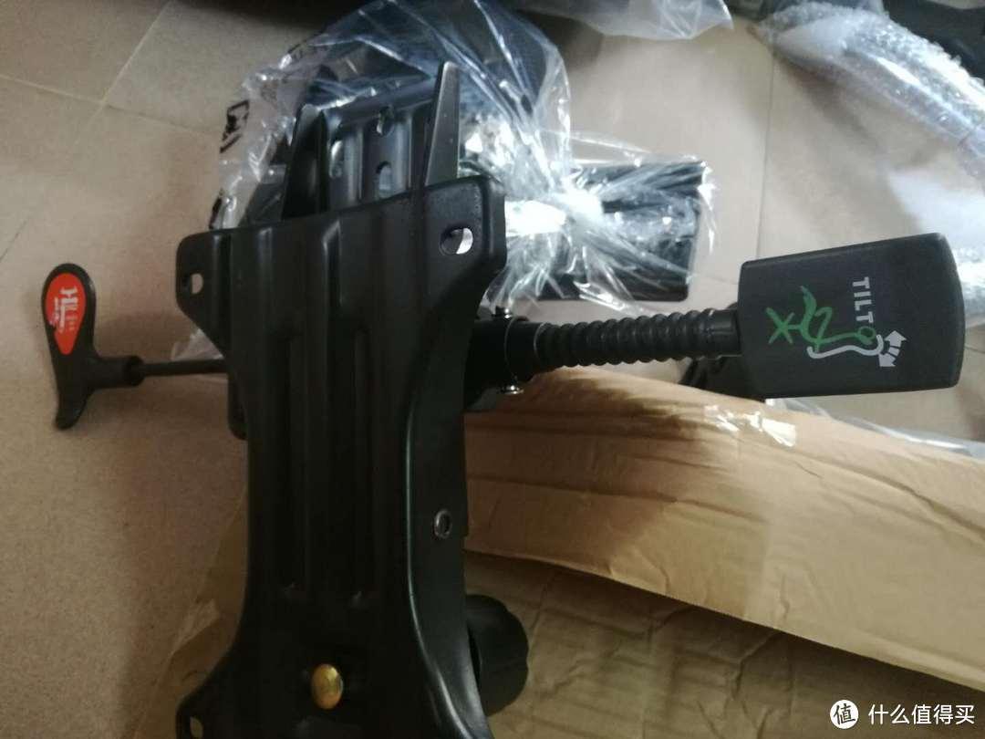 为了身体 — sihoo 西昊 M16人体工学电脑椅