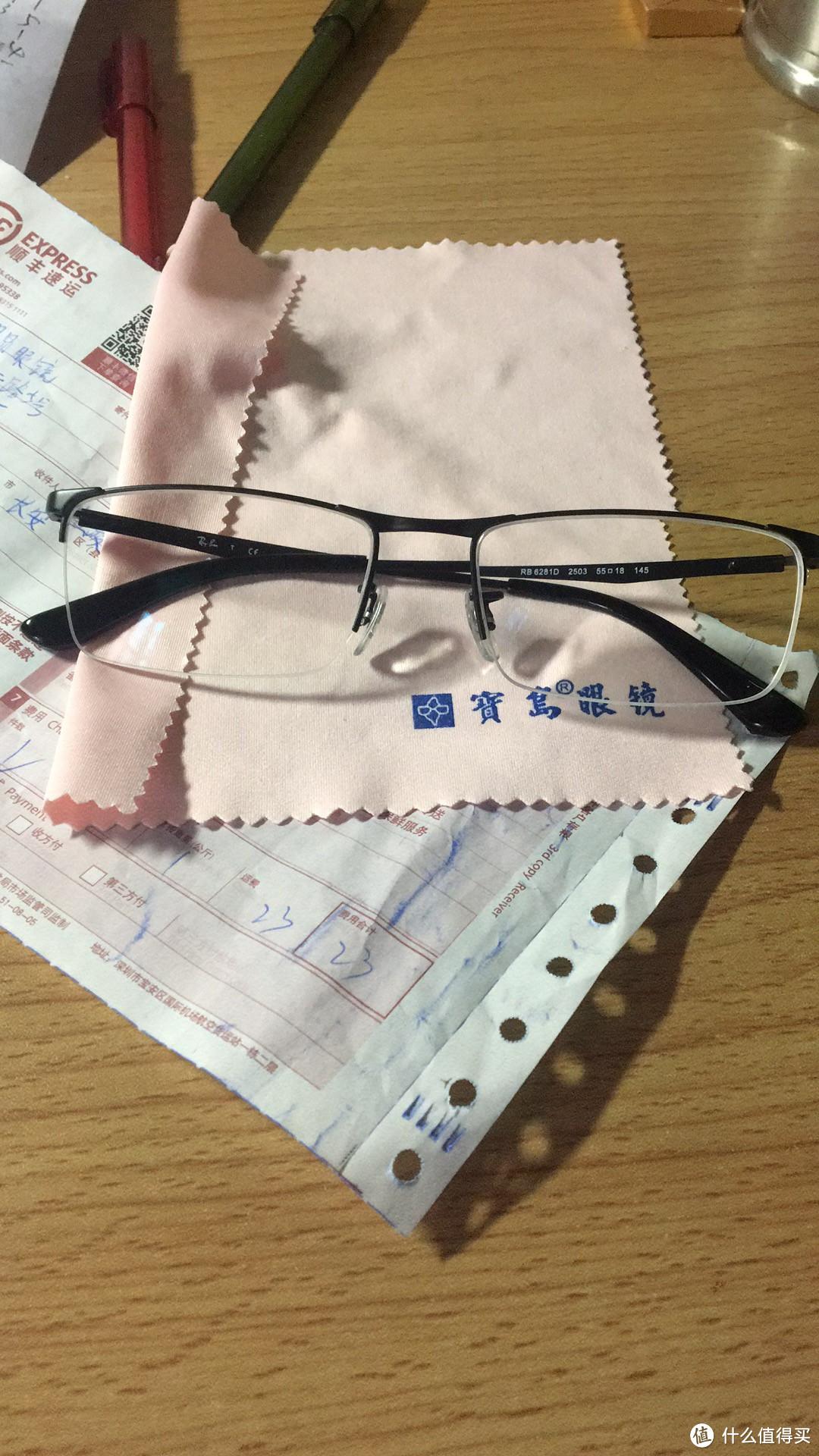安利一下不知道哪里好的 ZEISS 蔡司 眼镜镜片