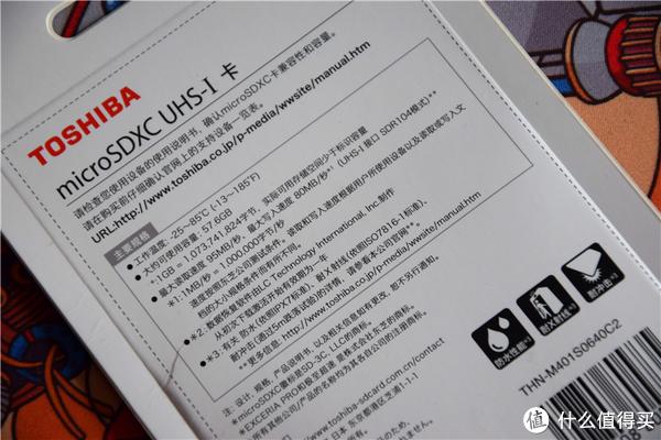 R95M/S W80M/S-东芝EXCERIA PRO TF 存储卡测速体验