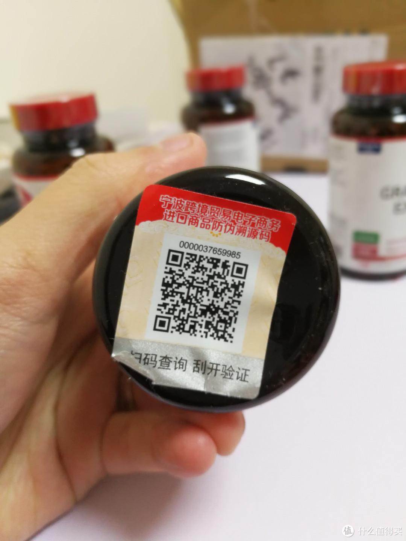 OLYMPIAN LABS 葡萄籽胶囊开箱&葡萄籽胶囊选购的一些小心得
