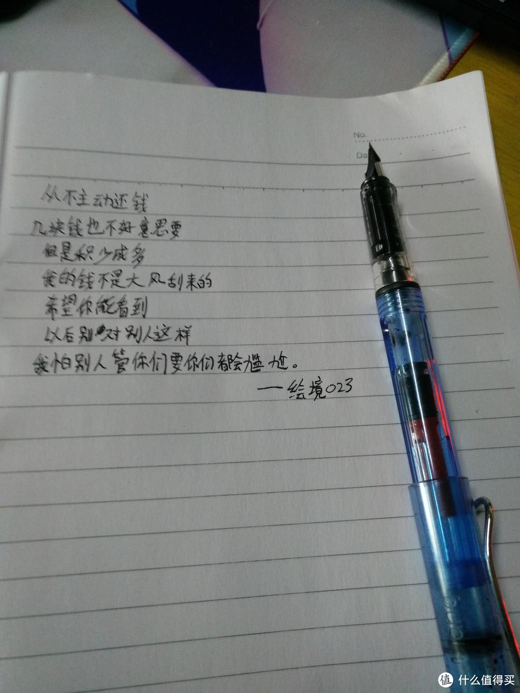 透明如此之美.Lamy 凌美 Vista系列 透明钢笔 F尖 简评