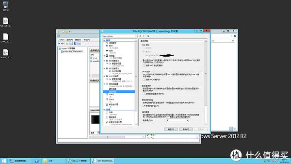 我的轻网络时代 篇五:黑群晖NAS+爱快软路由一体,不买GEN8!低功耗家用服务器整合