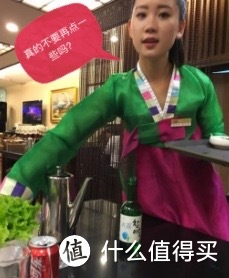 不去朝鲜,一样可以体验平壤女服务员的万般风情——平壤玉流酒家体验