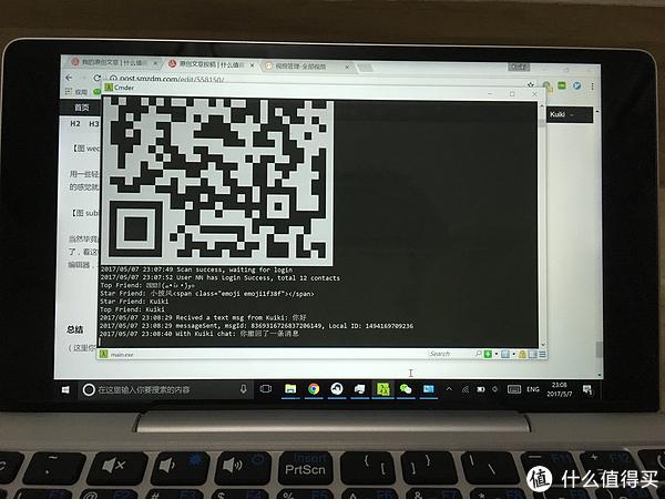 编译运行微信网页版cmd模拟