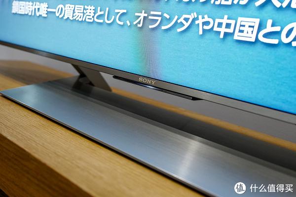 解毒4K HDR电视 — SONY 索尼 KD-55X9000E 开箱体验