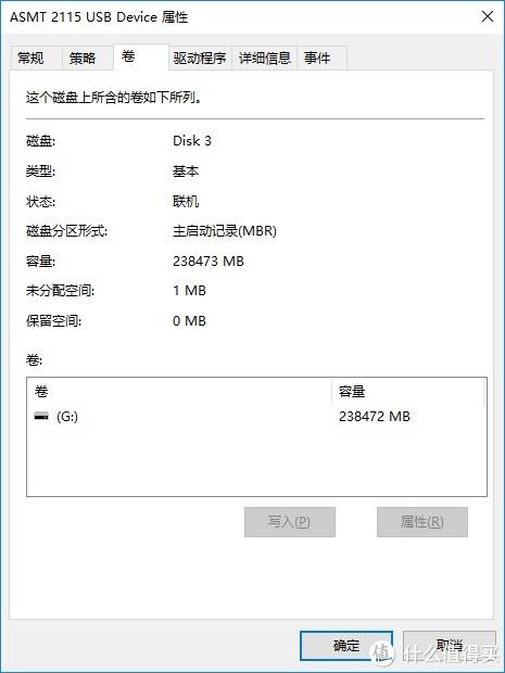WD 西部数据 My Book 8TB移动硬盘评测