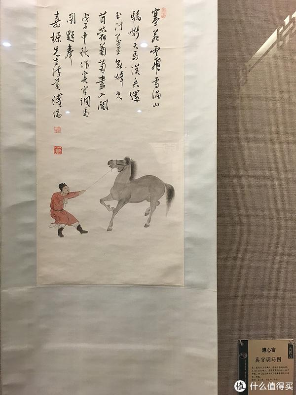 江苏园林游记 — 从淘得一张神卡说起