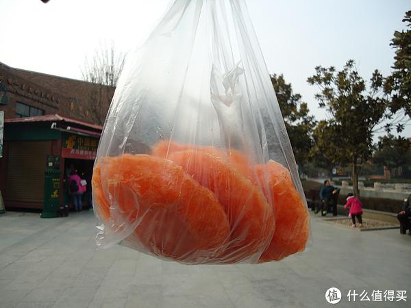 炸柿(mian)饼(fen)