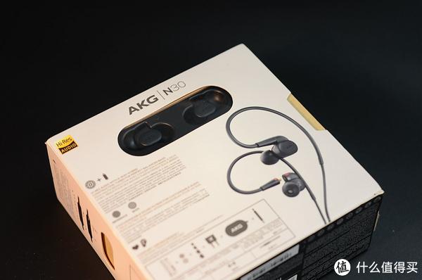 #本站首晒#磨砂更具质感,AKG N30最新圈铁入耳式耳机