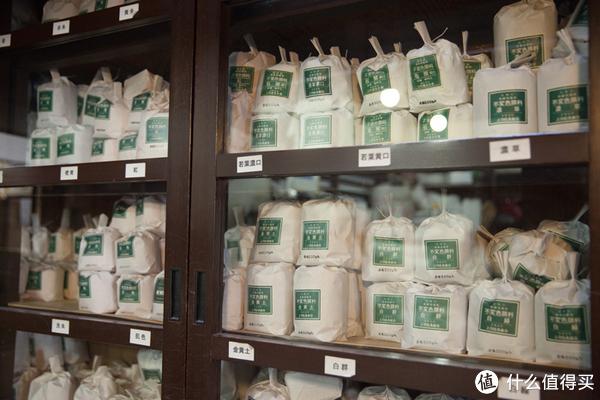 260年日本老铺转行 天然美妆产品获女性青睐