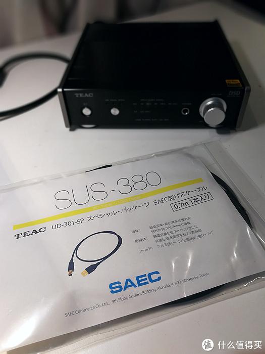 附送的USB线