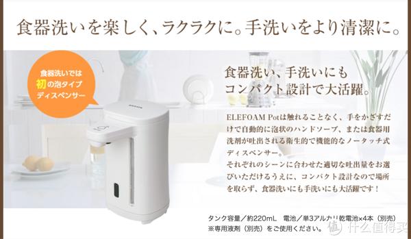 真不是懒,就想提高点生活质量 — SARAYA泡沫洗手液器ELEFOAM Pot