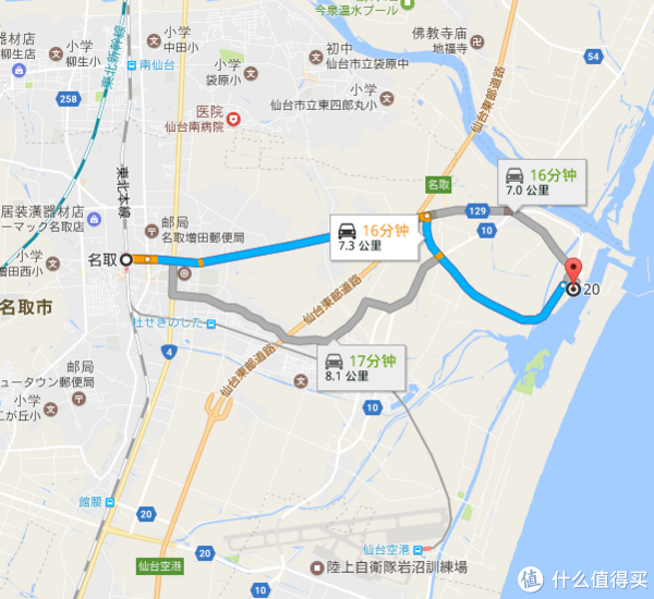 让日本1万人周末早起的閖上朝市 那里到底在做什么?