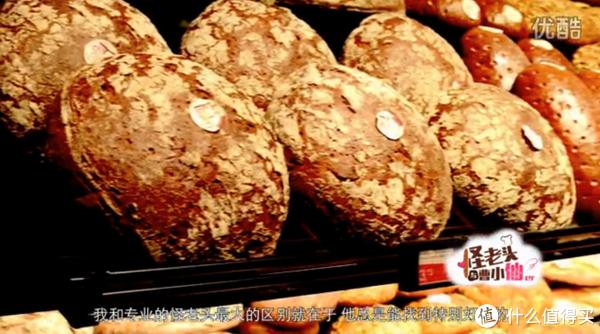 """父女档美食微纪录《怪老头与曹小仙》第一季 篇二:""""尾巴""""的面包大赛"""