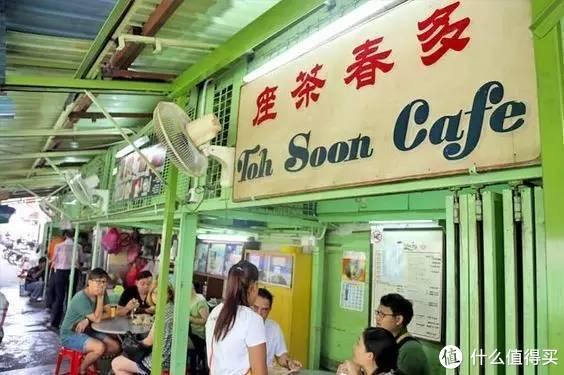 感受旧时槟城华人的奢华生活,品味流传百年的娘惹美食
