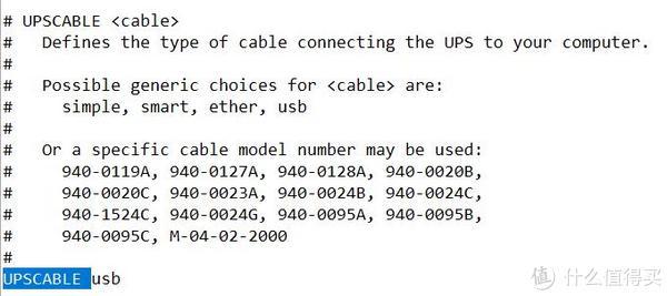 给你的NAS(GEN8之esxi+dsm)找个靠谱保姆:一种实用UPS方案