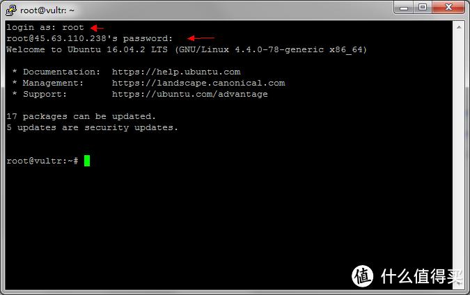 内网穿透(Frp)-拯救没有公网IP的你