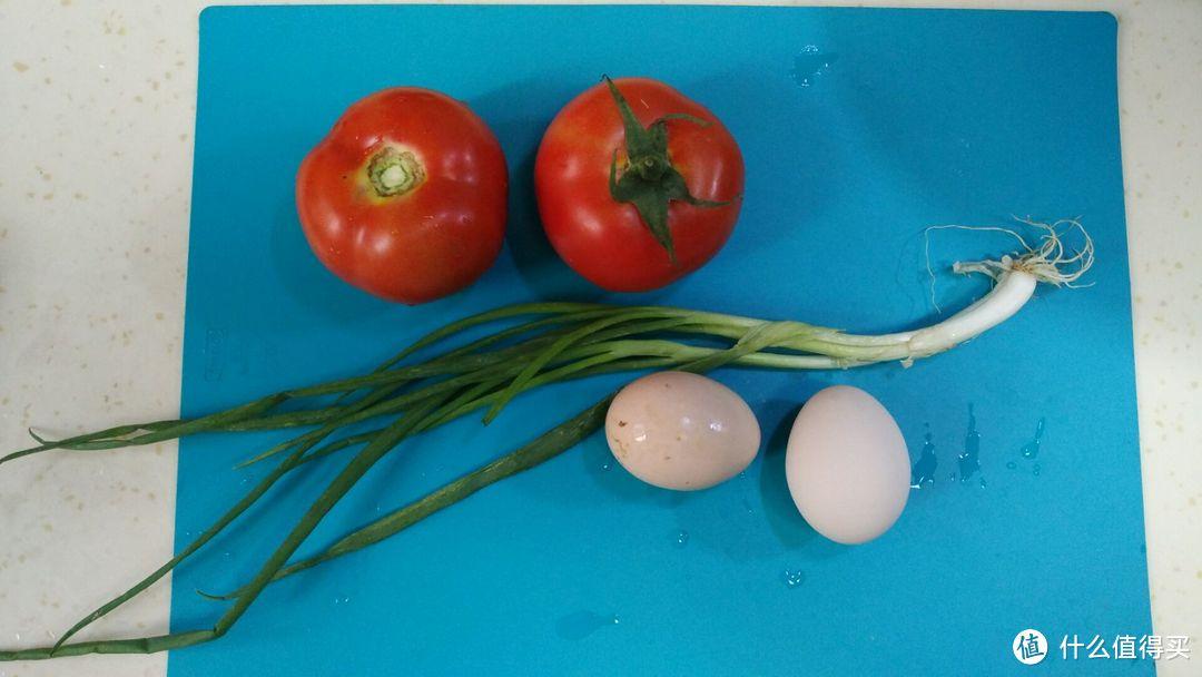 孕期必备营养美食-西红柿炒鸡蛋
