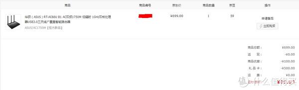 现在京东标价就598,感觉又上当了